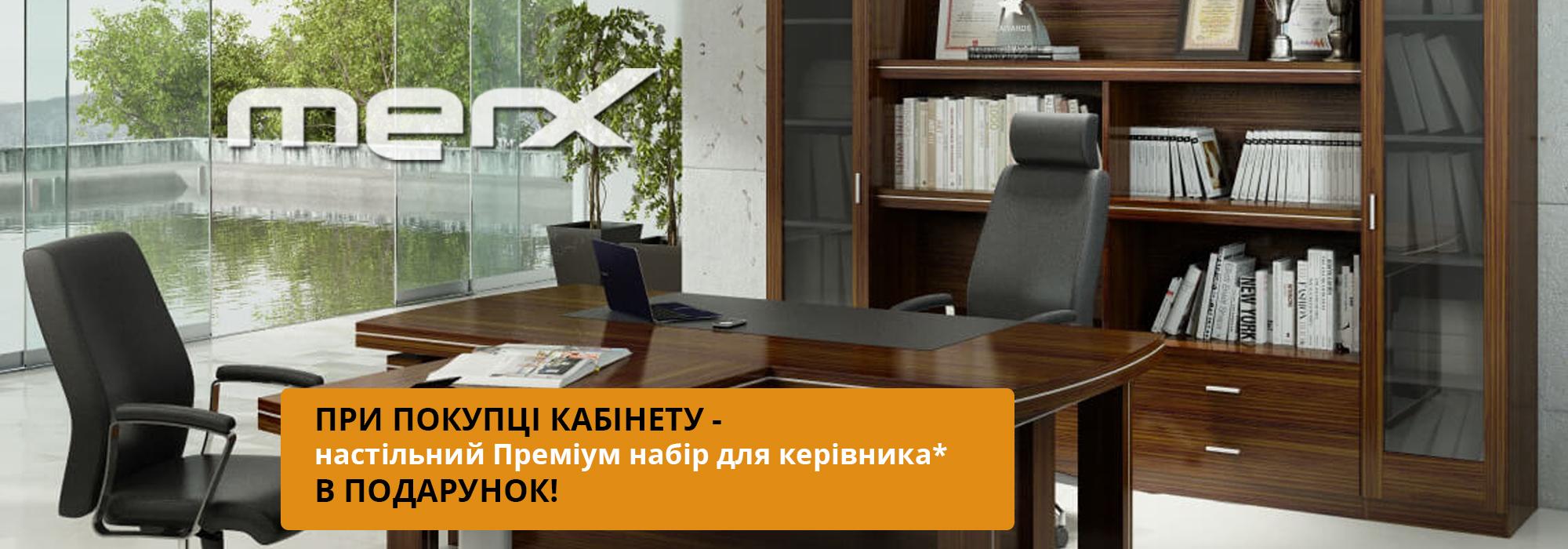 Мебельный магазин 2