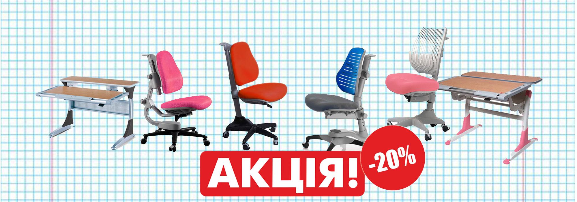 Мебельный магазин 3