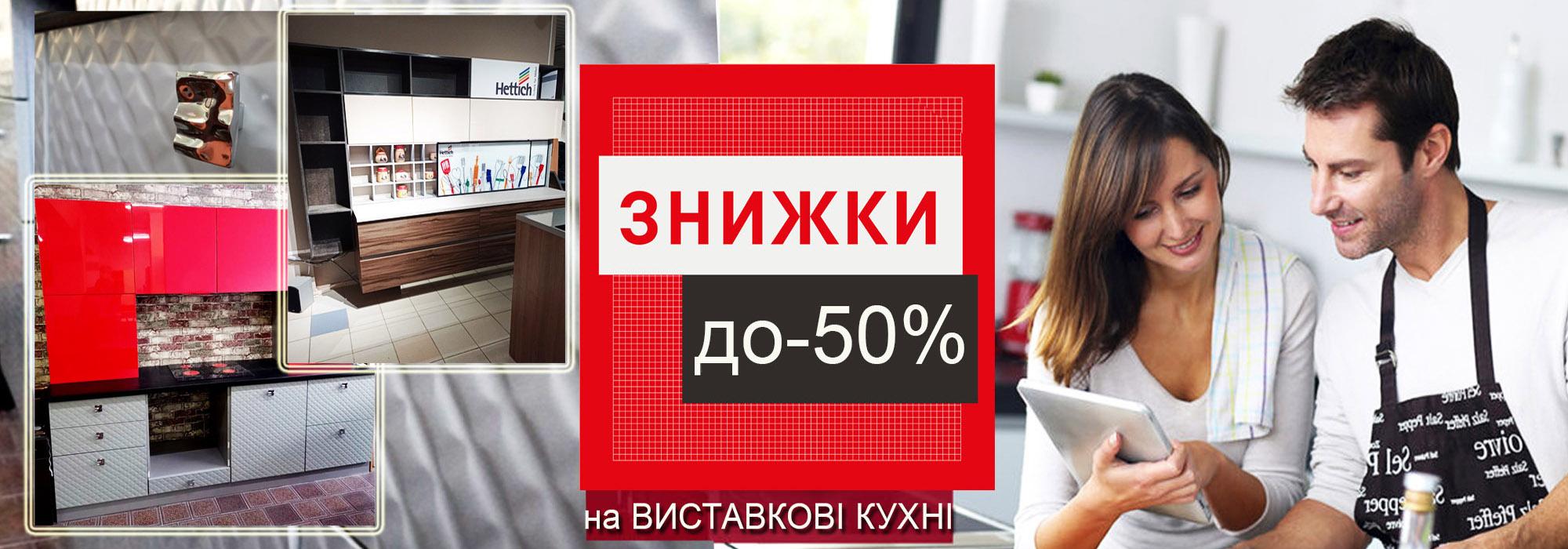 Мебельный магазин 4
