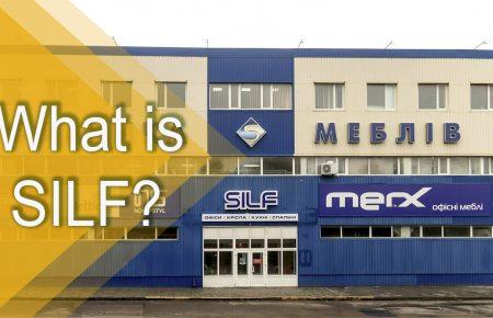 What is SILF? «Сильф» это качество!