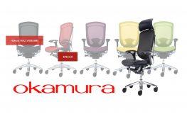 Японские эргономичные кресла OKAMURA теперь в Полтаве!