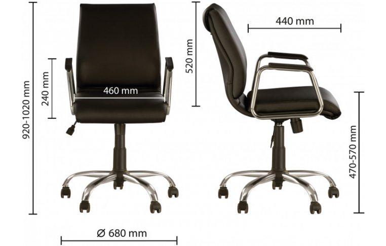Компьютерные кресла: купить Кресло Vista GTP chrome - 2