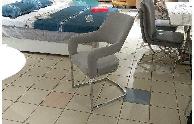 Кухонные стулья: купить Стул Берналь серый Prestol - 6
