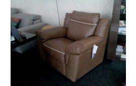 Мягкая мебель: купить Кресло с реклайнером b865