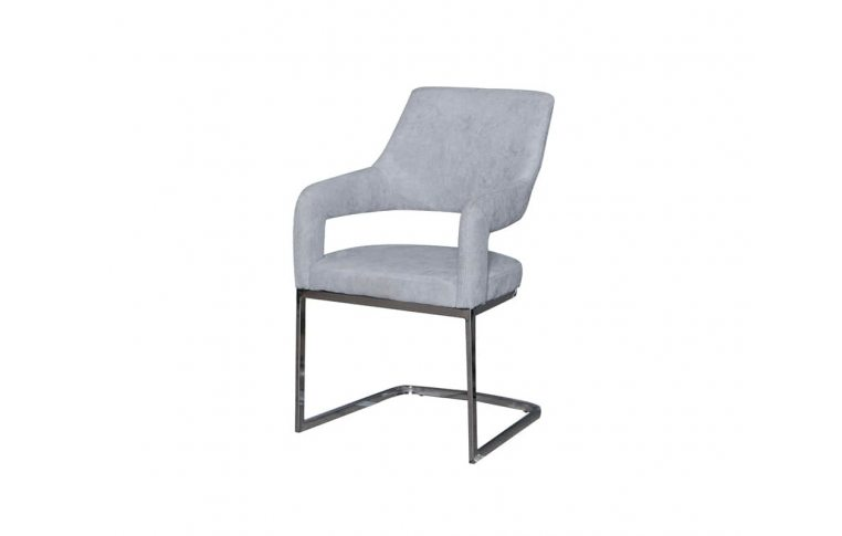 Кухонные стулья: купить Стул Берналь серый Prestol - 1