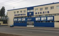 г. Полтава, ул. Серегина 10
