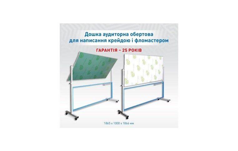 Школьная мебель: купить Тематическая зона (Стеллаж двухсторонний) - 2