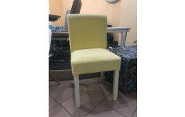 Кухонные стулья: купить Стул Принцесса Y121B -
