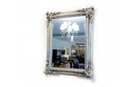 Декор для дома: купить Зеркало серебряное