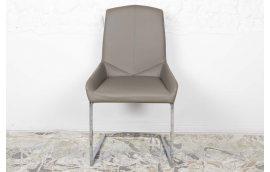 Кухонные стулья: купить Стул NEVADA (Невада) моко