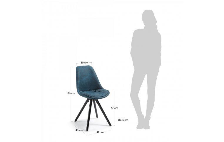 Кухонные стулья: купить Стул Lars La Forma - 5