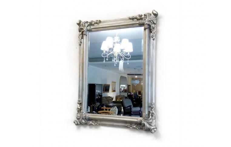 Декор для дома: купить Зеркало серебряное - 1