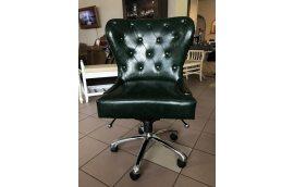 Офисные кресла: купить Кресло TN-5445
