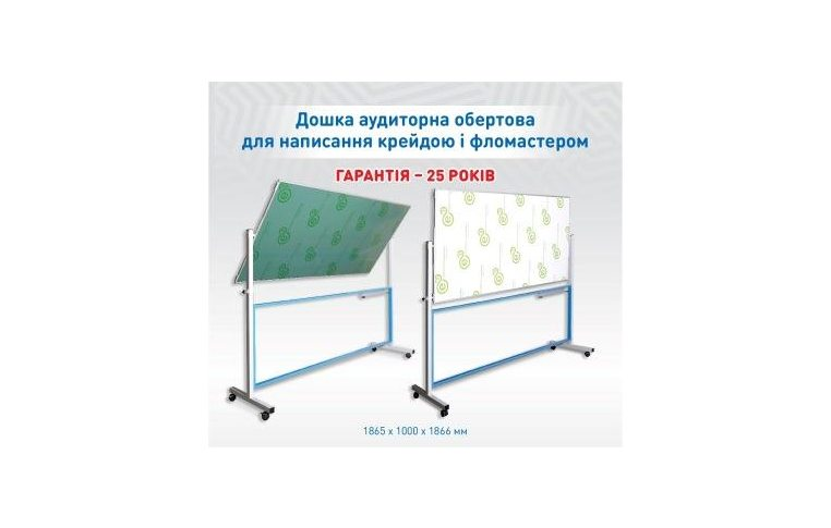 """Школьная мебель: купить Стол №1 """"Ромашка"""" (6 сегментов) - 2"""