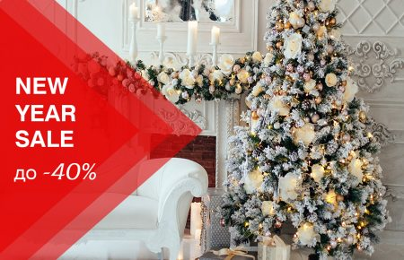 NEW YEAR SALE! до -40% только для Вас!