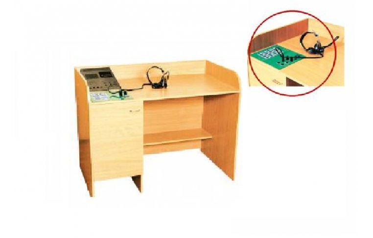 Школьная мебель: купить Стол учителя для лингафонного кабинета - 1