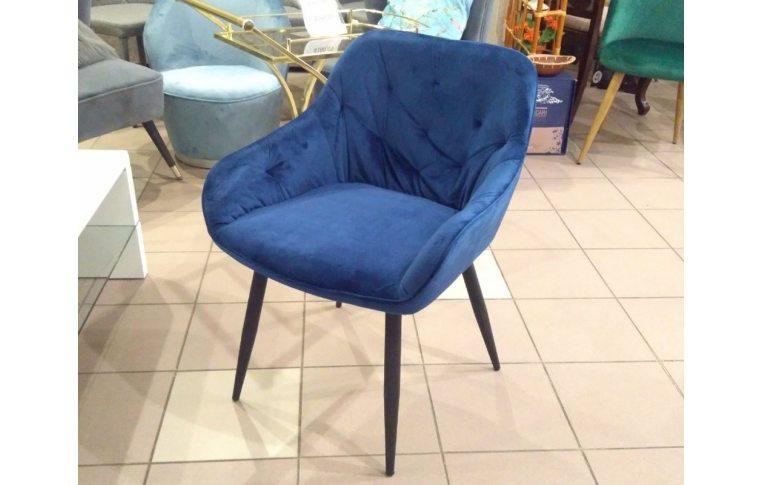 Кресла: купить Кресло Malmo синий (АС-012) - 2