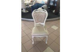 Кухонные стулья: купить Стул Daming белый