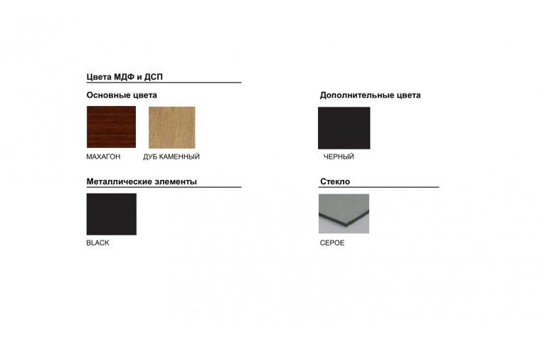 Конференц столы: купить Стол приставной С301 Split - 2