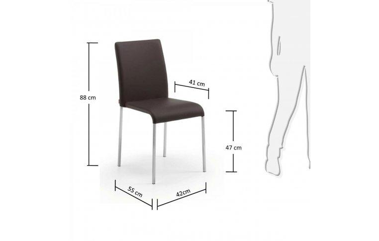 Кухонные стулья: купить Стул Davis La Forma - 2