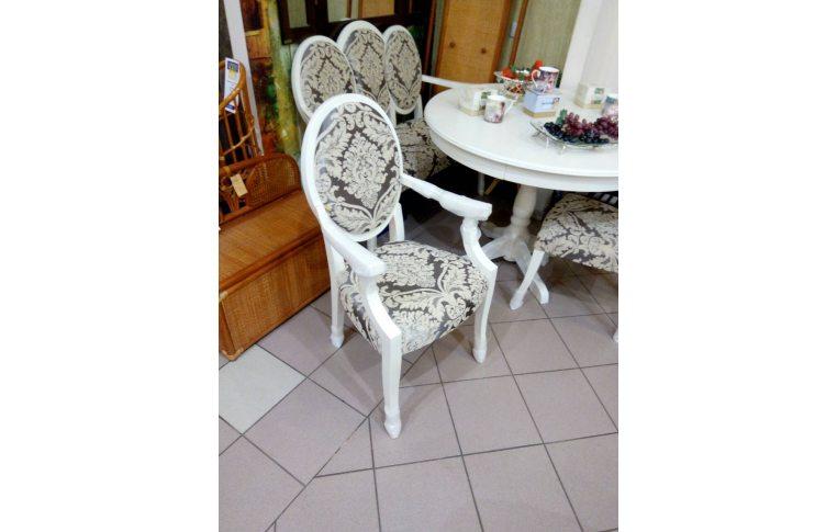 Кухонная мебель: купить Стул Butter-unt с подлокотниками - 1