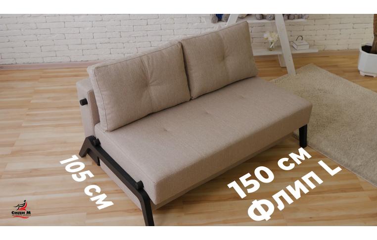 Офисные диваны: купить Диван Флип L Сиди М - 4