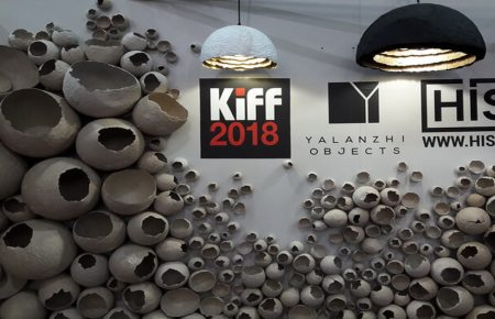 Международный форум KIFF – главное событие в мебельной индустрии Украины