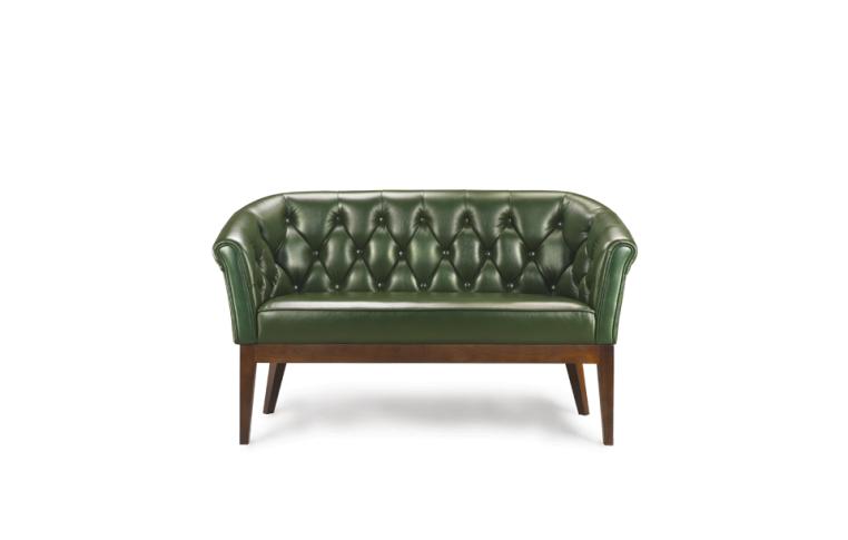 Офисные диваны: купить Диван Коралл-2 DLS - 2